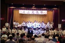 横芝光町ミニ文化祭2014