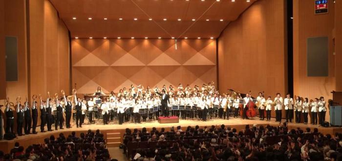 concert2016
